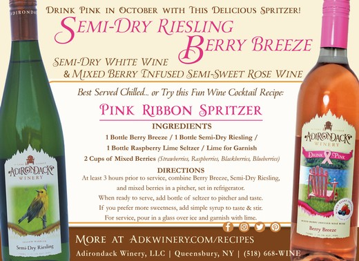 Pink Ribbon Spritzer